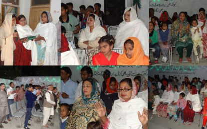 چترال میں مسیحی برادری نے مذہبی تہوار ایسٹرجوش خروش سے منایا