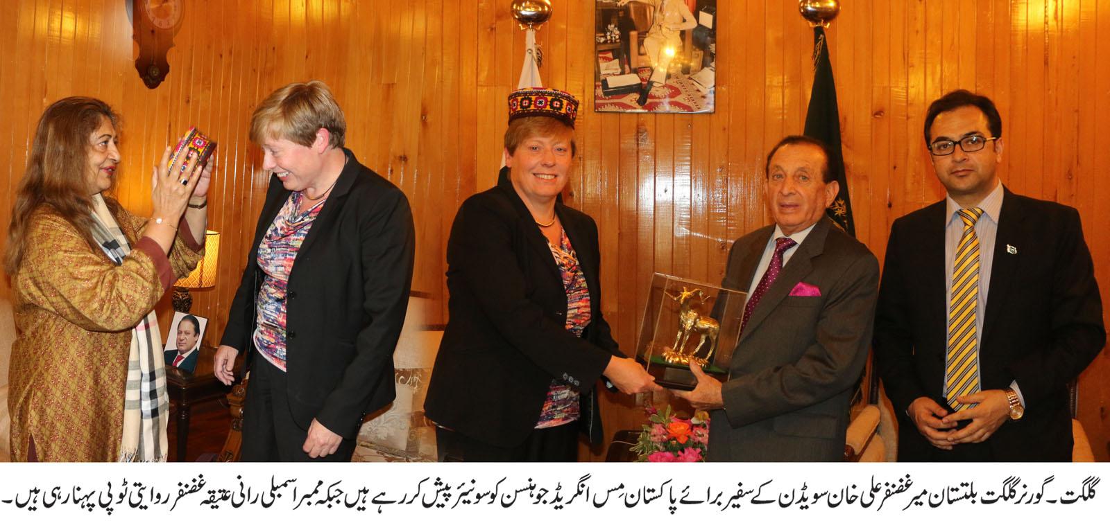 سویڈن کے سفیر کی گورنر گلگت بلتستان سے ملاقات، سیاحت کے فروغ کے لئے ہر ممکن کوشش کرنے کی یقین دہانی
