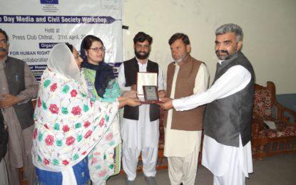 چترال پریس کلب میں تحفظ انسانی حقوق اور مہاجرین کے عنوان پر ایک روزہ ورکشاپ کا انعقاد