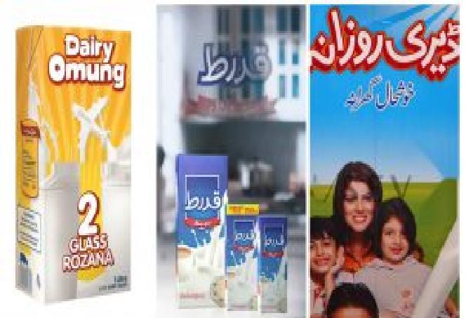مسابقتی کمیشن سے سزایافتہ ڈیری کمپنیاں اپنی مصنوعات دھوکہ دہی سے متبادل دودھ کے طور پر گلگت بلتستان میں آزادی سے فروخت کر رہی ہیں