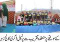 آغا خان ڈائمنڈ جوبلی سکول حیدر آباد ہنزہ میں سالانہ نتائج کا اعلان، مجموعی رزلٹ 98 فیصد رہا