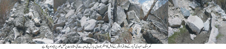 کھرمنگ: ڈوقبر مہدی آباد کے لاکھوں ایکڑ اراضی کو سیراب کرنےوالی کوہل کئی مقامات پر مکمل طور پر تباہ