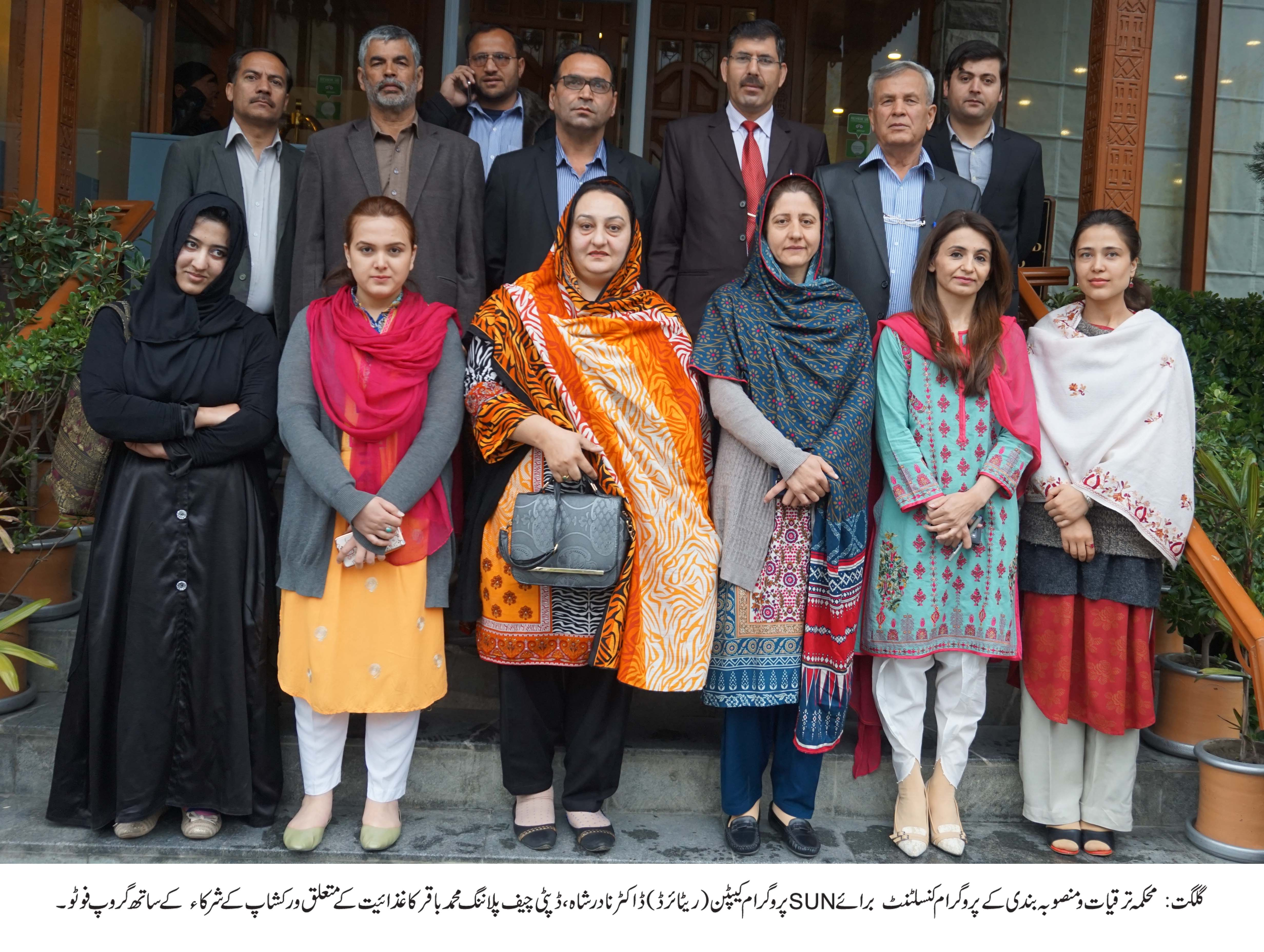 غذائیت کی کمی سے جڑے مسائل حل کرنے کے لئے بہترین حکمت عملی اور اقدامات کی ضرورت ہے، ڈاکٹر بسم اللہ خان