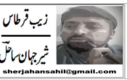 خطیب شاہی مسجد چترال ۔۔۔۔۔۔ ایک سچا عاشق رسولؐ