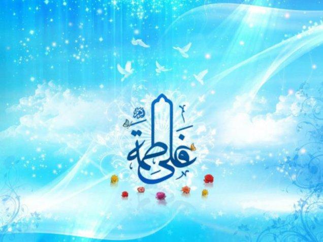 حضرت علی اور حضرت فاطمہ کی مثالی شادی