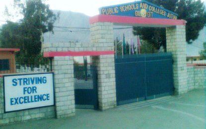پبلک سکول اینڈ کالج جوٹیال میں 6000 طلبہ و طالبات معیاری تعلیم حاصل کررہے ہیں، پرنسپل لیفٹنٹ کرنل وحید انجم