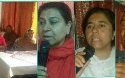 گلگت بلتستان میں مردوں کی نسبت خواتین کی دیہی تنظیمیں زیادہ فعال کردار ادا کر رہی ہیں: یاسمین کریم