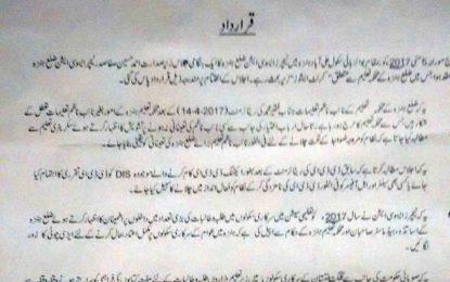 ہنزہ: سرکاری سکولوں میں داخلے اطمینان بخش، ڈی ڈی ای کی خالی پوسٹ کو پُر کیا جائے، ٹیچرز ایسوسی ایشن کا مطالبہ