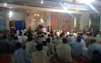ہنزہ سے تعلق رکھنے والے ممتاز عالم دین موسی بیگ نجفی کا چہلم لاہور میں منایا گیا