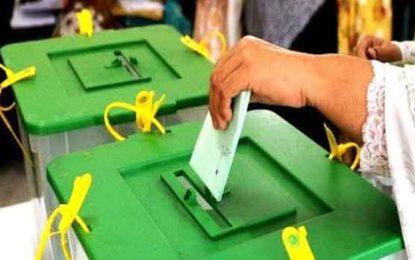 نگر : ضمنی الیکشن کیلئے14 امیدواروں نے کاغذات نامزدگی جمع کرادئیے