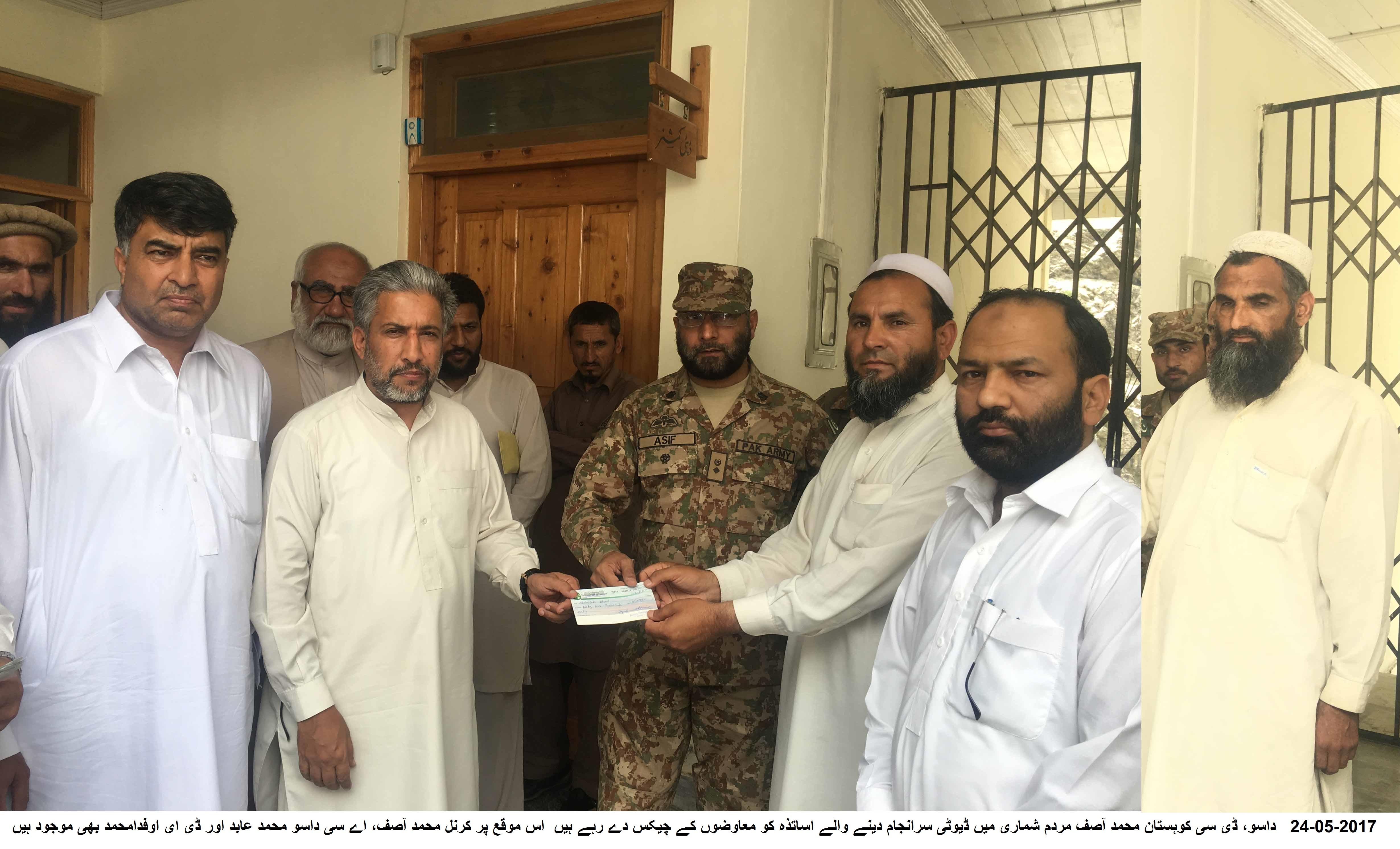کوہستان میں مردم شماری کے عمل کے اختتام پر تقریب کا اہتمام کیا گیا