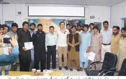 کوہستان: قدیم علاقائی کھیل ''ٹھیل'' کا مقابلہ