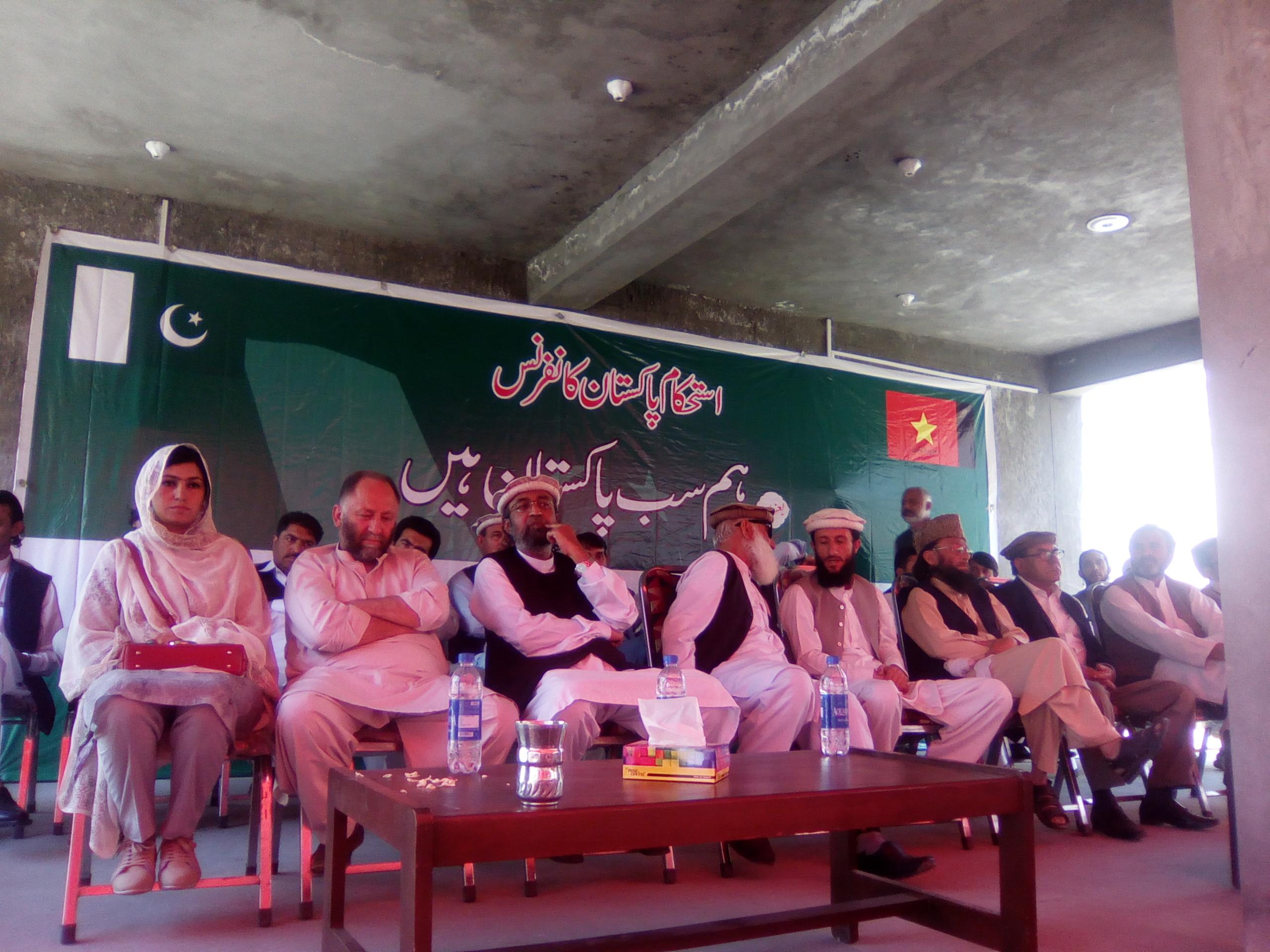 چترال : استحکام پاکستان کانفرنس کا انعقاد