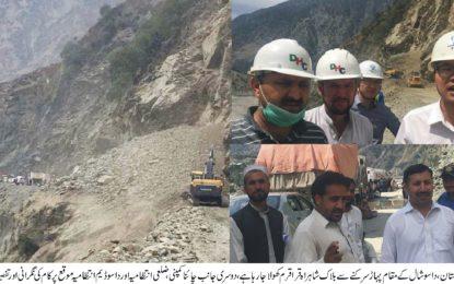 کوہستان: شاہراہ قراقرم سترہ گھنٹے بلاک رہنے کے بعد ٹریفک کیلئے کھول دیا گیا