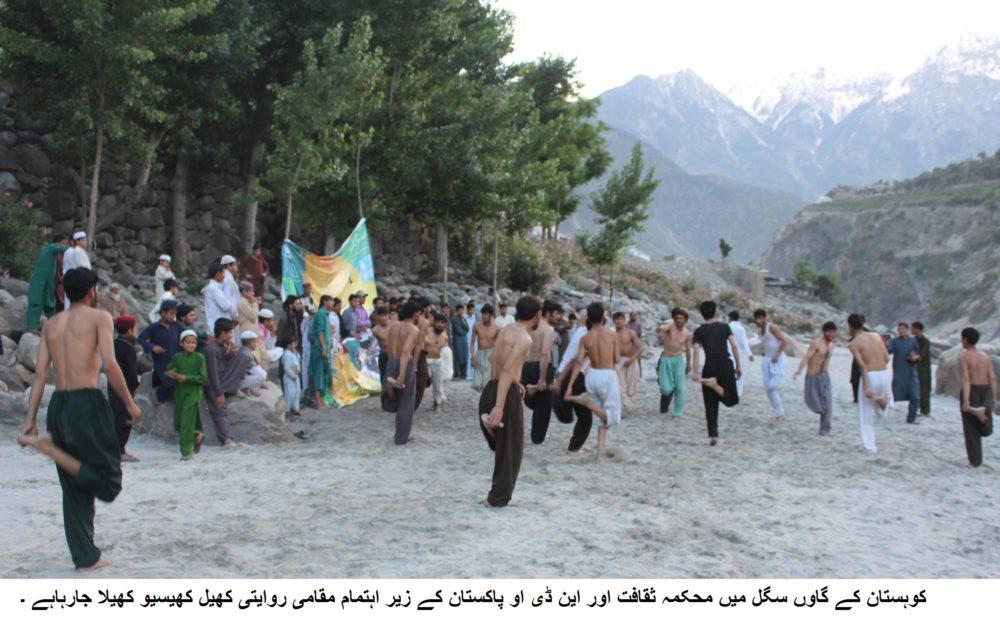 داسو کوہستان میں روایتی کھیل کھیسوں کے مقابلے