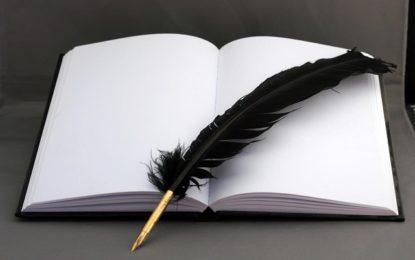 """ہنزہ: الواعظ درویش علی کی کتاب """"تحفہ درویش"""" کی تقریب رونمائی منعقد"""