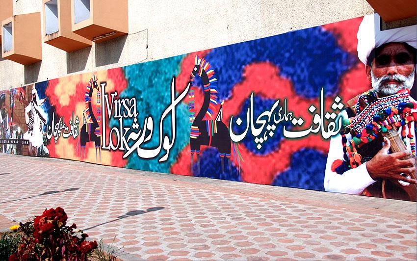 لوک ورثہ اسلام آباد میں دیامر یوتھ ٹیلنٹ ایکسپو کا انعقاد کیا جائے گا