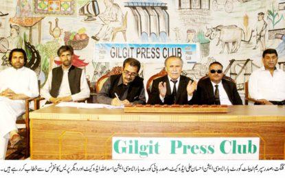 سپریم اپیلیٹ کورٹ میں جج کی خالی نشت پر بار سے اگر کسی اہل وکیل کو جج نہیں لیاگیا تو سپریم کورٹ آف پاکستان سے رجوع کریں گے۔ بار ایسوی ایشنز