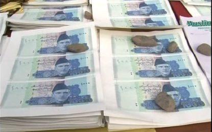 غذر پولیس نے جعلی کرنسی پھیلانے والا شخص گرفتار کر لیا،جعلی نوٹ برآمد