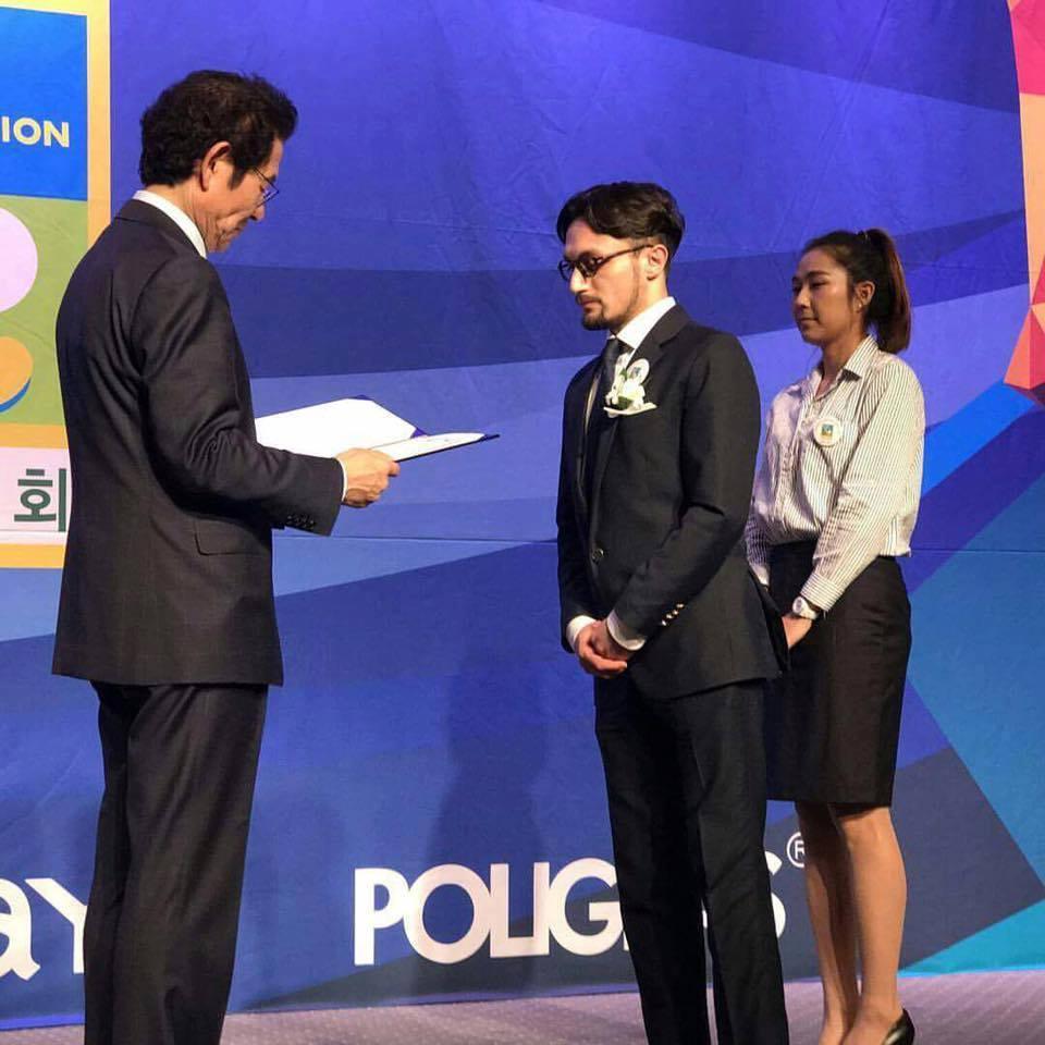 جنوبی کوریا میں بلتستان کے نوجوان کا اعزاز