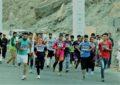 دوسری سیرینا ہنزہ میراتھن ریس کا انعقاد، 86 اتھلیٹس نے شرکت کی
