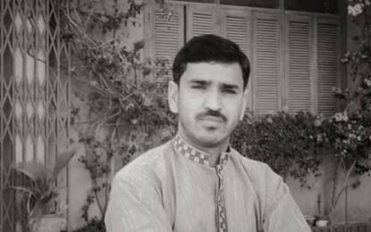 مایہ ناز ماہر تعلیم فدا حسین صاحب کی وفات، گلگت بلتستان کے لیے ایک قومی نقصان