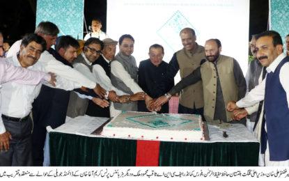 گلگت بلتستان کی تعمیر ترقی میں ہزہائنس آغا خان کی دلچسپی اور کردار پر  عوام مشکور ہیں، وزیر اعلی