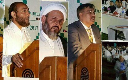 ہنزہ میں ڈائمنڈ جوبلی کی تقریب منعقد، آئی جی پولیس، شیخ مرزا علی، ڈاکٹر رضوان، شیخ بلال جعفری کی خصوصی شرکت