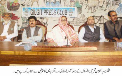 پاکستان تحریک انصاف کے رہنماوں کی اپنی ہی پارٹی کی نئی کابینہ پر تنقید، صوبائی حکومت کو بھی آڑے ہاتھوں لیا