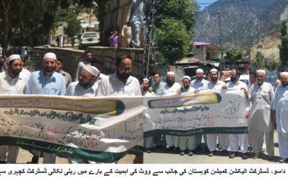 ووٹ کی اہمیت اجاگر کرنے کےلئے کوہستان کے شہر داسو میں آگاہی ریلی نکالی گئی