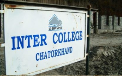 انٹر کالج اشکومن کی عمارت دس سال گزرنے کے باوجود بھی نامکمل