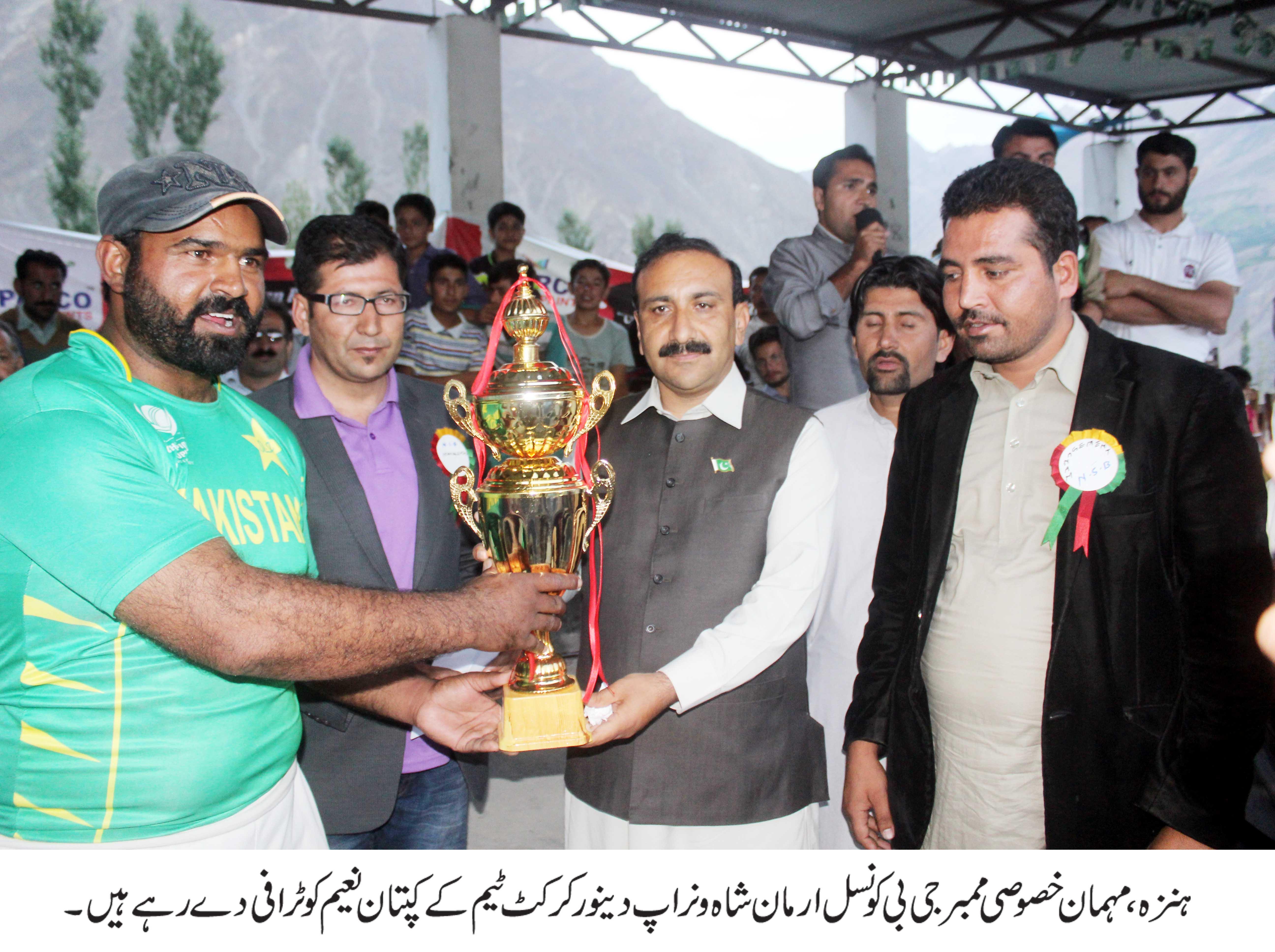 دنیور ٹیم نے ناصر آباد ہنزہ میں منعقدہ گلگت بلتستان پریمئر لیگ جیت لی
