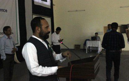 ہنزہ میں سرکاری سطح پر اولین تعلیمی کانفرنس کا انعقاد، ماہرین نے نظام تعلیم کی بہتری کے لئے تجاویز دی