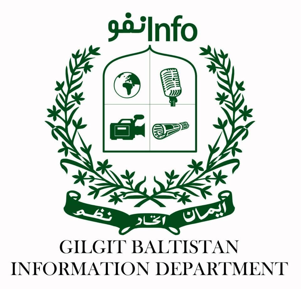 سلیم خان کو محکمہ اطلاعات کے ڈپٹی ڈائریکٹر کی اضافی ذمہ داری سونپ دی گئی