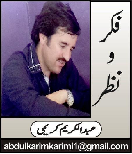 میجر جنرل ڈاکٹر احسان محمود کے ہم احسان مند ہیں
