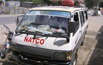 نیٹکو گھانچھے کا مینیجر دفتر سے غائب رہنے لگا