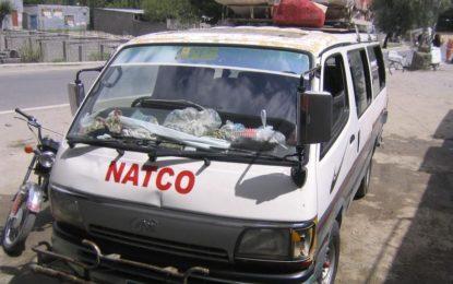نیٹکو ملازمین تنخواہوںکے منتظر