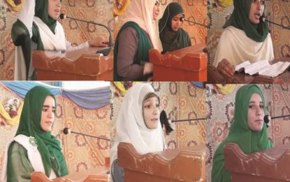 گرلز ہائیر سیکنڈری سکول شگرمیں یوم پاکستان اور سپورٹس ویک کا اختتامی پروگرام منعقد