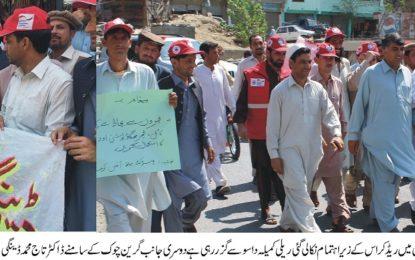 کومیلہ کوہستان میں ڈینگی سے بچاو کے لئے آگاہی ریلی کا انعقاد