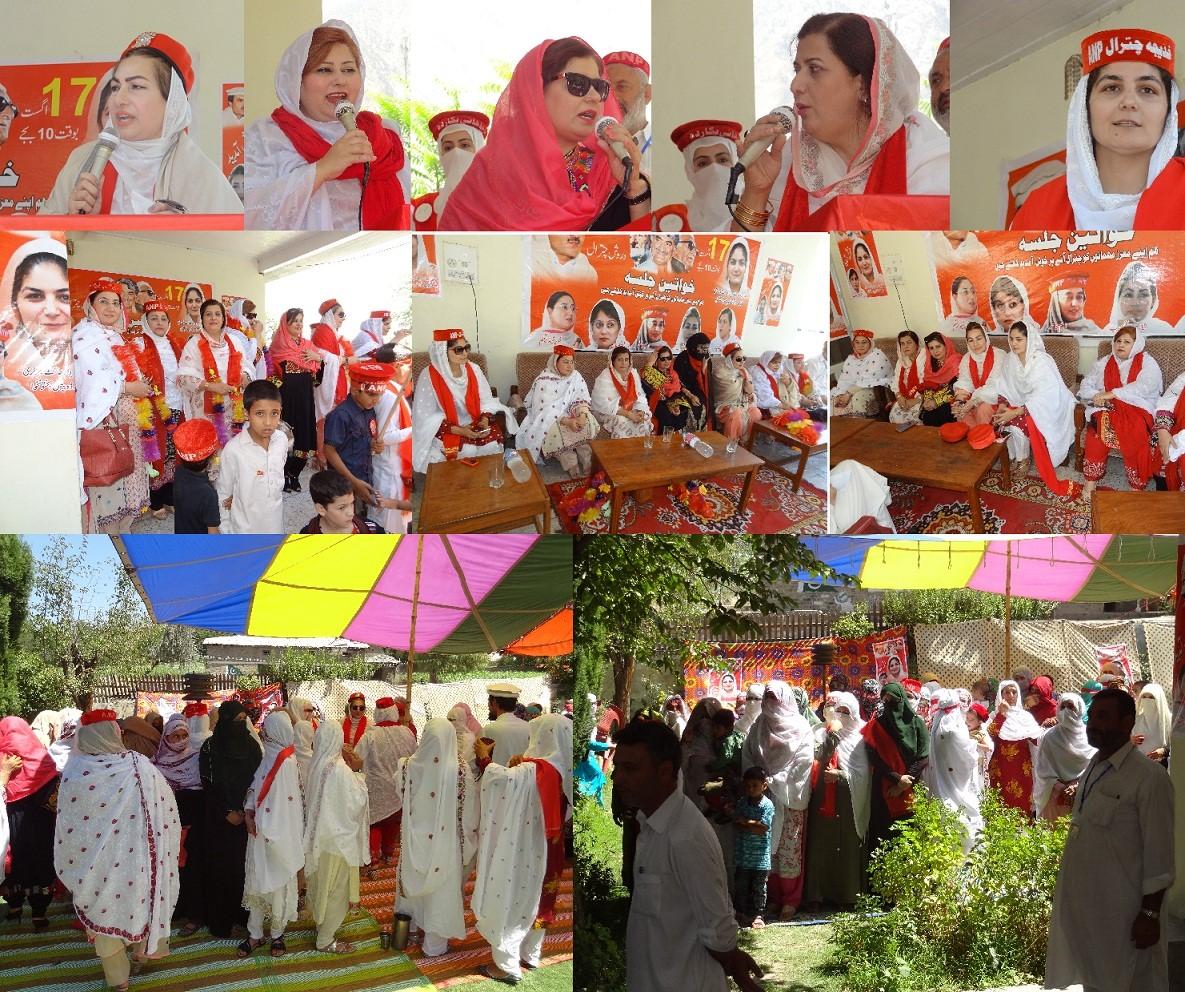 چترال کی تاریخ میں پہلی مرتبہ خواتین کا الگ تھلگ جلسہ عوامی نیشنل پارٹی کی طرف سے دروش میں منعقد