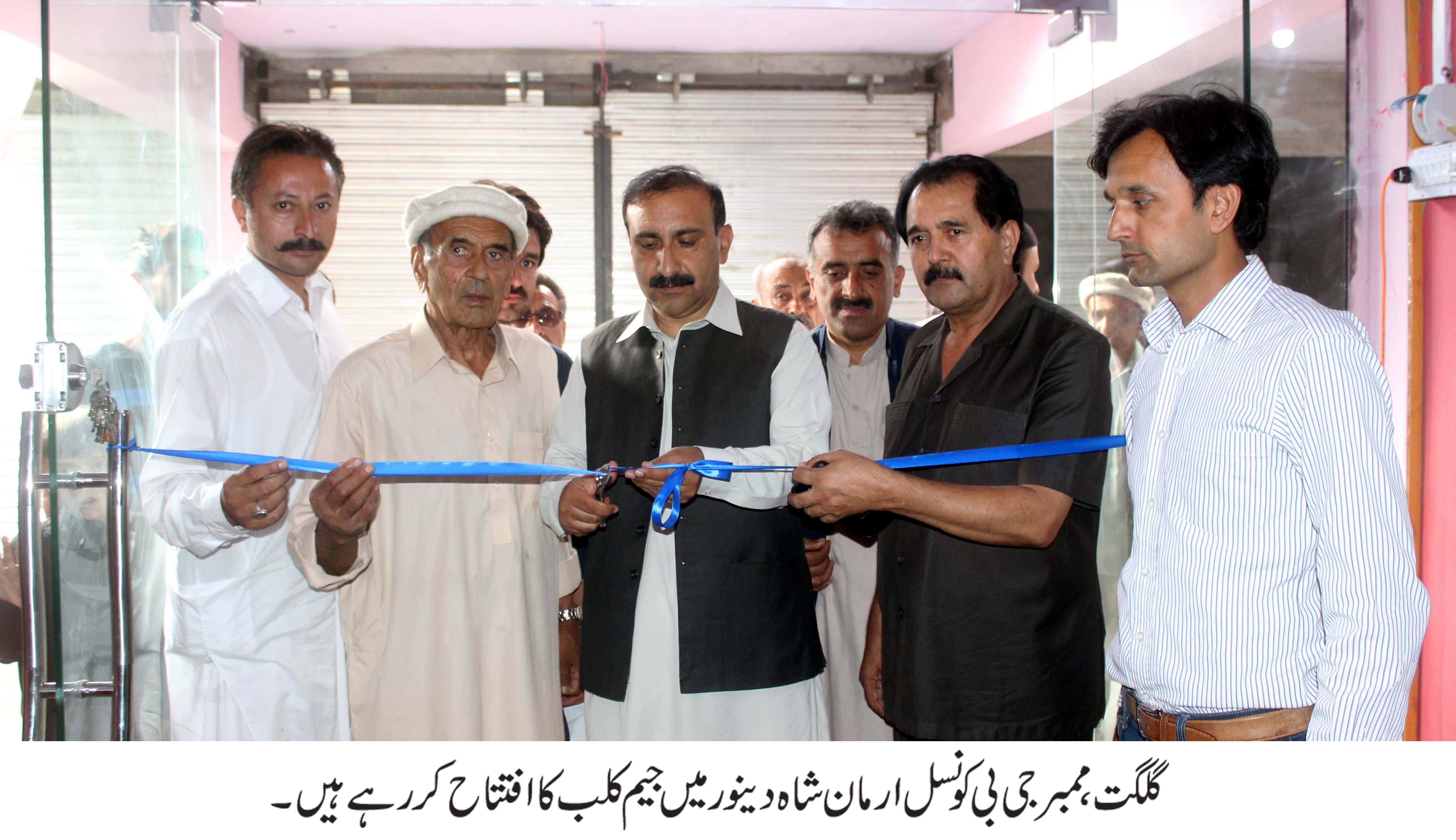 سلطان آباد دنیور میں جدید طرز کا سٹیدیم جلد تعمیر کیا جائے گا، ارمان شاہ رُکنِ گلگت بلتستان کونسل
