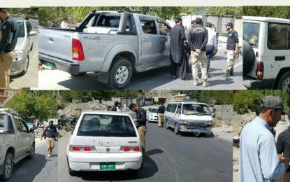 ہنزہ میں قانون کی خلاف ورزی میں ملوث گاڑی مالکان کے خلاف کریک ڈاون