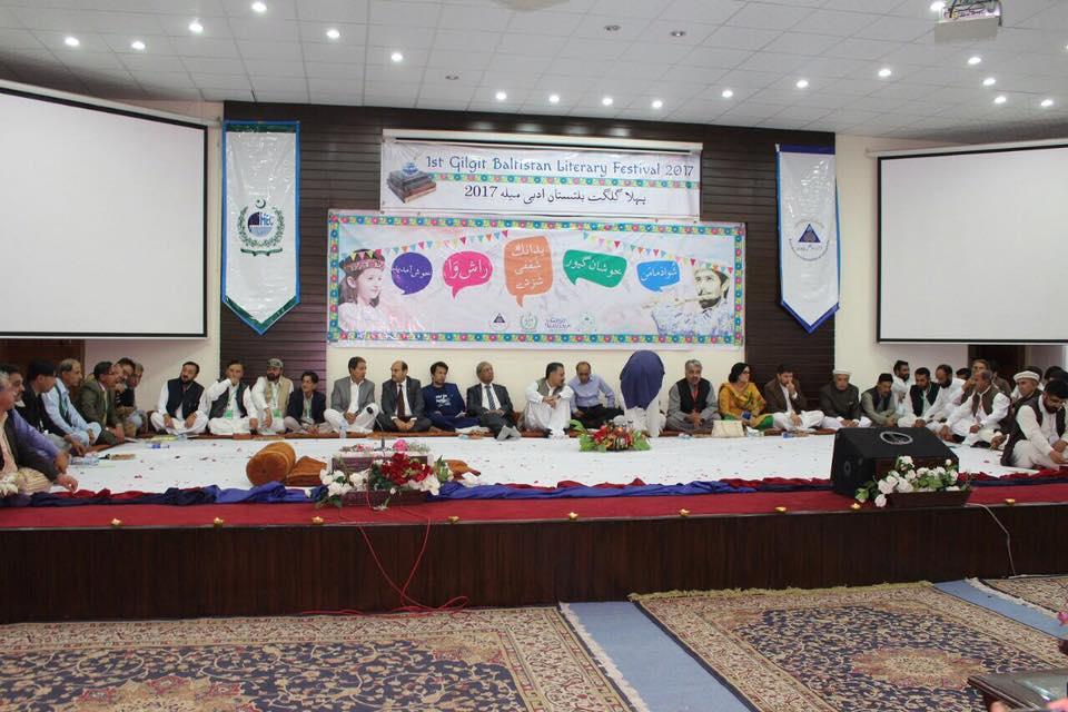 گلگت بلتستان میں پہلا ادبی میلہ
