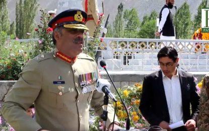 ملک دشمنوں کو شکست دینے کے لئے قوم کو اتحاد و اتفاق کا عملی مظاہرہ کرنا ہوگا، فورس کمانڈر گلگت بلتستان