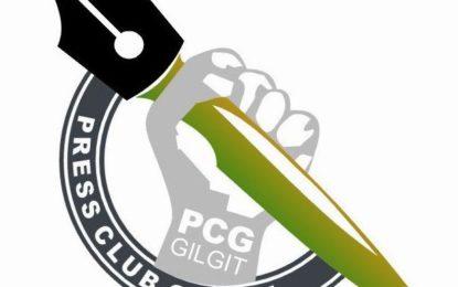 گلگت پریس کلب کی نئی ممبر شپ یکم جنوری 2018 سے پندرہ جنوری تک جاری رہیگا
