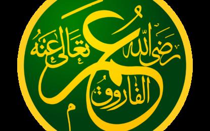 حضرت عمر فاروق کی یوم شہادت پر عام تعطیل نہ کرنا افسوس ناک ہے، علمائے دیامر