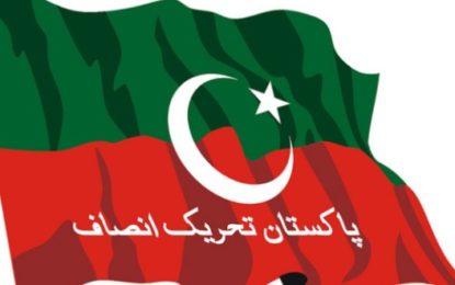تحریک انصاف گلگت بلتستان راجہ جلال کی قیادت میں منظم ہے، عتیق اللہ ایڈووکیٹ