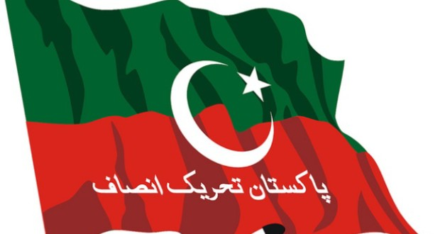 بلاول کا وزیر اعظم پاکستان پہ بے جا الزامات، پی پی پی اور مسلم لیگ میں مک مکا بے نقاب ہو چکا، پی ٹی آئی