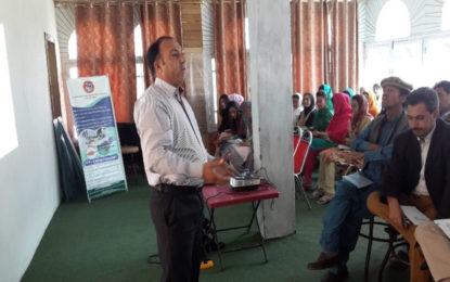 گلگت: قوم کی ترقی میں نوجوانوں کے کردار کے عنوان سے سیمینار کا انعقاد