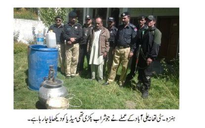 ہنزہ میں پولیس کاروائی، پانچ لیٹر شراب برآمد، ملزم گرفتار